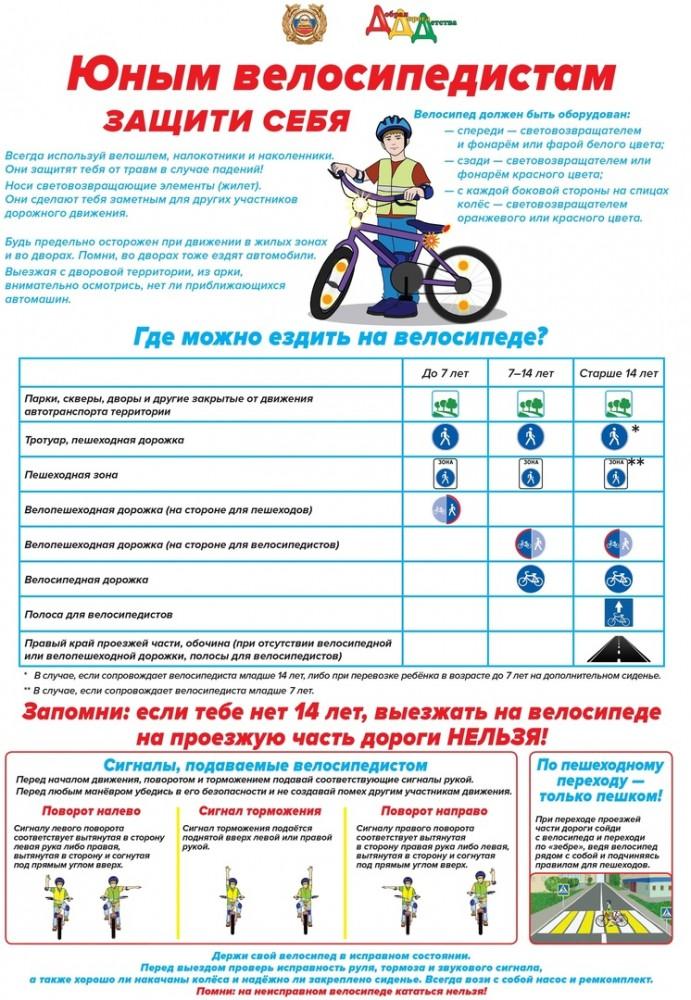 http://mou91.ru/uploads/99847021.jpg