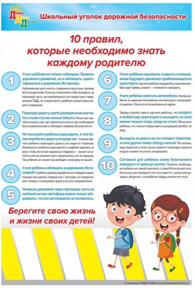 http://mou91.ru/uploads/bfztivszo1a.jpg