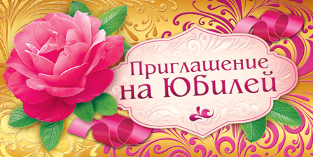 http://mou91.ru/uploads/image_image_1045555.jpg
